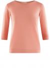 Свитшот базовый с рукавом 3/4 oodji #SECTION_NAME# (розовый), 14801021-3B/45493/4301N