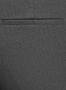 Брюки slim базовые oodji для мужчины (серый), 2B210032M/49805N/2500O