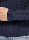 """Джемпер фактурной вязки """"в косичку"""" oodji для женщины (синий), 73807617-1B/49296/7900N"""