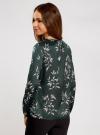 Блузка свободного кроя с вырезом-капелькой oodji #SECTION_NAME# (зеленый), 21400321-2/33116/6923O - вид 3