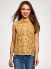 Топ из струящейся ткани с рубашечным воротником oodji для женщины (желтый), 14903001B/42816/524CF - вид 2