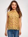 Топ из струящейся ткани с рубашечным воротником oodji #SECTION_NAME# (желтый), 14903001B/42816/524CF - вид 2