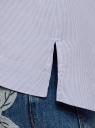 Рубашка свободного силуэта с удлиненной спинкой oodji #SECTION_NAME# (синий), 13K11002B/45387/1070S - вид 5