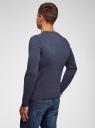 Пуловер базовый с V-образным вырезом oodji #SECTION_NAME# (синий), 4B212007M-1/34390N/7902M - вид 3