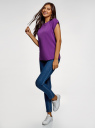 Футболка хлопковая базовая oodji для женщины (фиолетовый), 14707001-4B/46154/8000N
