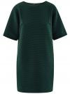 Платье в рубчик свободного кроя oodji для женщины (зеленый), 14008017/45987/6900N - вид 6