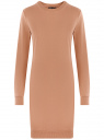 Платье в спортивном стиле базовое oodji для женщины (бежевый), 14001199B/46919/3300N