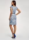 Платье трикотажное с ремнем oodji #SECTION_NAME# (синий), 24008033-2/16300/1075E - вид 3