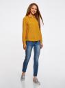 Блузка базовая из вискозы с нагрудными карманами oodji #SECTION_NAME# (желтый), 11411127B/26346/5200N - вид 6