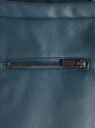 Юбка из искусственной кожи с декоративными молниями oodji для женщины (синий), 18H00002/45629/7400N