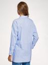 Рубашка в полоску прямого силуэта oodji для женщины (синий), 13K11026/50152/7010S