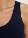 Майка базовая oodji для женщины (синий), 14315002B/46154/7900N