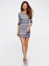 Платье жаккардовое с геометрическим узором oodji #SECTION_NAME# (фиолетовый), 14001064-5/46025/8023J - вид 2