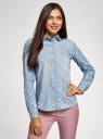 Рубашка джинсовая на кнопках oodji для женщины (синий), 16A09003-2/46361/7012D