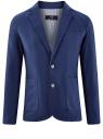 Пиджак приталенный с накладными карманами oodji для мужчины (синий), 2B510005M/39355N/7501N