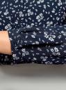 Блузка с декоративными завязками и оборками на воротнике oodji #SECTION_NAME# (синий), 11411091-2/36215/7930F - вид 5