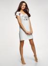 Платье с аппликацией и V-образным вырезом oodji #SECTION_NAME# (белый), 59801018-2/44135N/1229P - вид 6