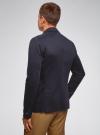 Пиджак из фактурной ткани с накладными карманами oodji #SECTION_NAME# (синий), 2L400164M/46265N/7900J - вид 3