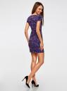 Платье трикотажное принтованное oodji #SECTION_NAME# (фиолетовый), 14001117-18/33038/8829F - вид 3