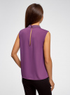Топ из струящейся ткани с декором на воротнике oodji для женщины (фиолетовый), 14911006-1/43414/8300N - вид 3