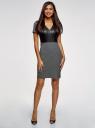 Платье трикотажное с верхом из искусственной кожи oodji для женщины (серый), 14011008/43060/2529B