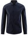 Рубашка приталенная в горошек oodji для мужчины (синий), 3B110016M/19370N/7912D