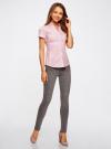 Рубашка с V-образным вырезом и отложным воротником oodji для женщины (розовый), 11402087/35527/4000N - вид 5