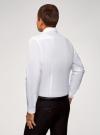 Рубашка базовая приталенного силуэта oodji для мужчины (белый), 3B110012M/23286N/1000N - вид 3