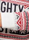 Джемпер прямого силуэта с рождественским узором oodji #SECTION_NAME# (разноцветный), 4L110044M/25365N/4579J - вид 5