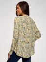 Блузка вискозная А-образного силуэта oodji #SECTION_NAME# (желтый), 21411113-1B/48458/5070F - вид 3