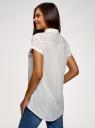Блузка из вискозы с нагрудными карманами oodji для женщины (белый), 11400391-5B/48756/1200N