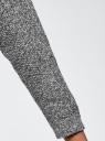 Кардиган вязаный без застежки oodji #SECTION_NAME# (серый), 63205245B/46772/2329M - вид 5