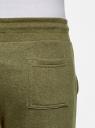 Брюки трикотажные на завязках oodji #SECTION_NAME# (зеленый), 5B200004M-1/44119N/6600M - вид 5