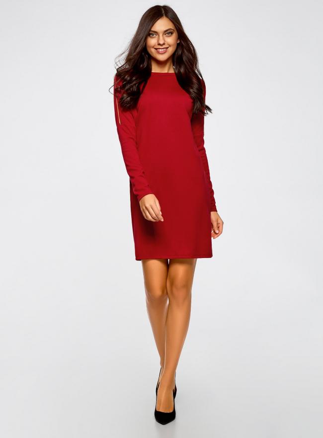 Платье трикотажное с декоративными молниями на плечах oodji для женщины (красный), 24007026/37809/4500N