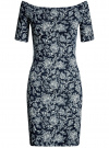 Платье трикотажное с вырезом-лодочкой oodji #SECTION_NAME# (синий), 14007026-1/37809/7930F