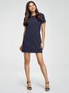 Платье прямого силуэта с рукавом реглан oodji #SECTION_NAME# (синий), 11914003/46048/7529E - вид 2