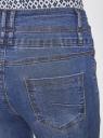 Джинсы скинни с завышенной талией oodji для женщины (синий), 12104053-1B/18831/7000W