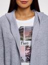 Кардиган с капюшоном и накладными карманами oodji #SECTION_NAME# (серый), 63205252/48953/2000N - вид 4