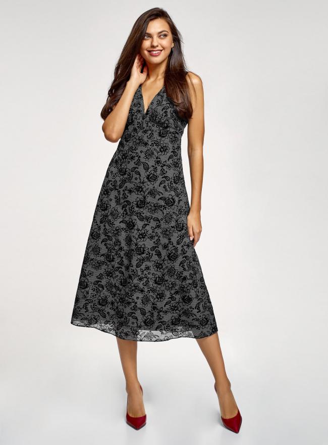 Платье приталенное без рукавов oodji #SECTION_NAME# (серый), 11913060/49596/2920O