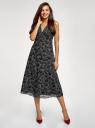 Платье приталенное без рукавов oodji #SECTION_NAME# (серый), 11913060/49596/2920O - вид 2