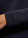 Свитшот хлопковый с надписью на рукавах oodji #SECTION_NAME# (синий), 14807040-1/48266N/7910P - вид 5