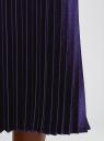 Юбка плиссе удлиненная oodji #SECTION_NAME# (фиолетовый), 21606020-4/48764/7800N - вид 5