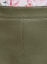 Юбка-трапеция из искусственной кожи oodji для женщины (зеленый), 18H00008-1/45164/6800N