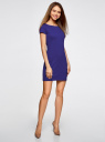 Платье трикотажное с вырезом-лодочкой oodji #SECTION_NAME# (синий), 14001117-2B/16564/7502N - вид 6