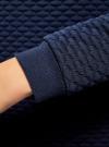 Свитшот из фактурной ткани oodji #SECTION_NAME# (синий), 24801010-5/45990/7900N - вид 5