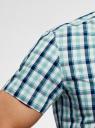 Рубашка приталенная в клетку oodji #SECTION_NAME# (бирюзовый), 3L410081M/34319N/1073C - вид 5