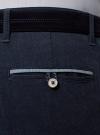 Брюки-чиносы из хлопка oodji для мужчины (синий), 2L150128M/44310N/7975O - вид 5