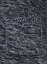 Кардиган удлиненный с карманами oodji #SECTION_NAME# (синий), 63205246/31347/7912M - вид 5