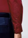 Рубашка базовая приталенная oodji #SECTION_NAME# (красный), 3B140000M/34146N/4502N - вид 5