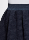 Юбка из фактурной ткани на эластичном поясе oodji #SECTION_NAME# (синий), 14100019-1/43642/7900N - вид 4